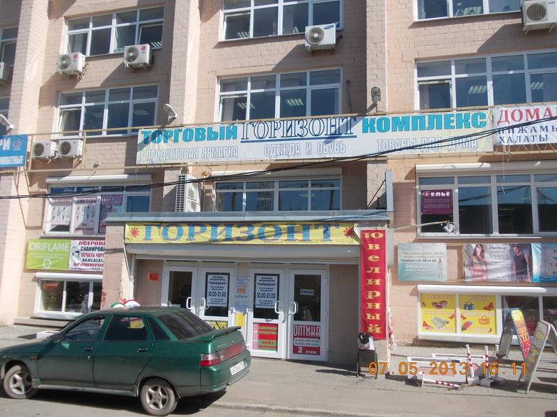 intim-za-dengi-v-sankt-peterburge-novocherkasskaya