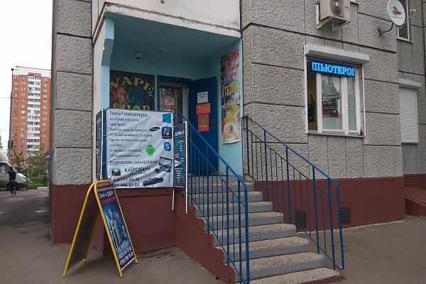 Секс шоп (сексшоп) в Подольске (Московская область)