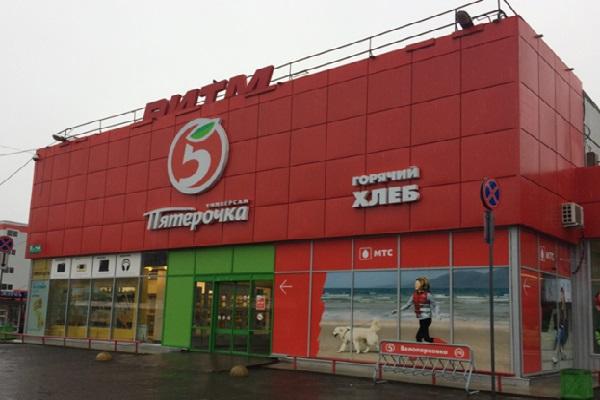 адрес секс шоп в петрозаводске-эо1