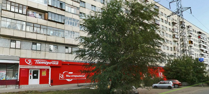 intimnie-tovari-v-chelyabinske