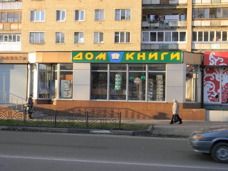 alla-miheeva-golaya
