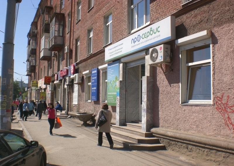 Доставка интим товаров для взрослых в Куйбышеве