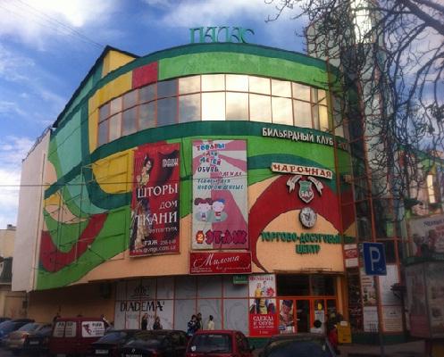 Сексшоп в Самаре интим магазин товаров для взрослых