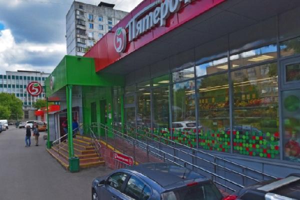 Справка для бассейна в инвитро Москва Северное Орехово-Борисово