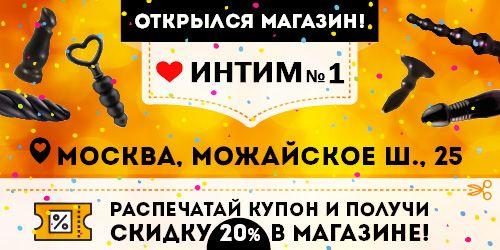 Проститутки бобруйска - all-pagescom